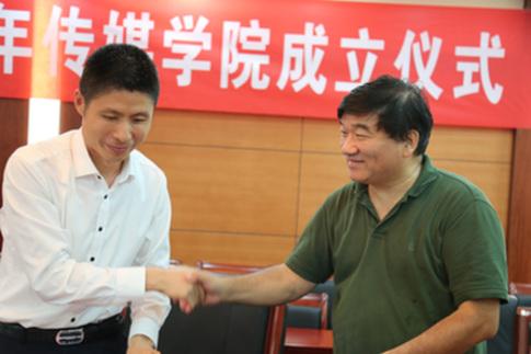 北京师范大学少年传媒学院揭牌仪式在京举行